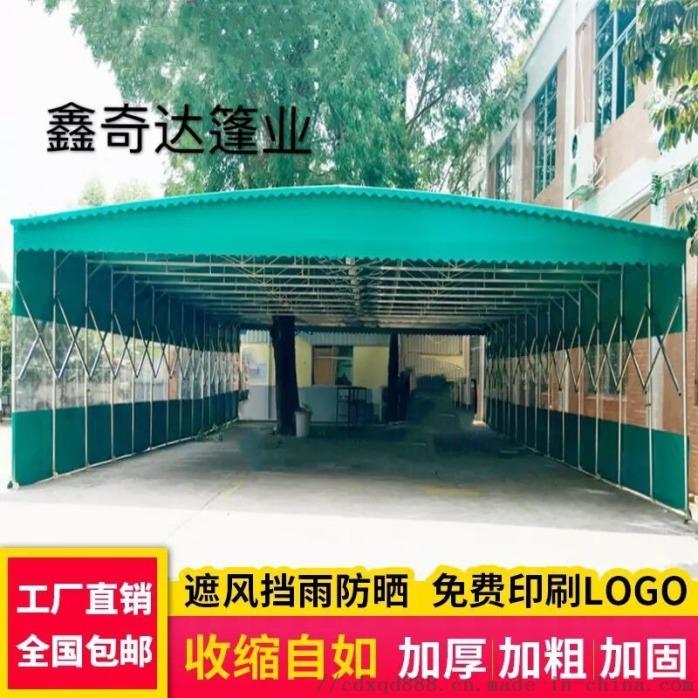 成都市新都区定做伸缩雨篷 帆布雨篷 户外遮阳棚146665295