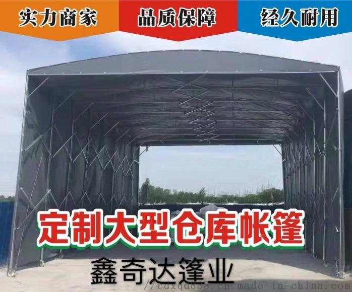 成都市新都区定做伸缩雨篷 帆布雨篷 户外遮阳棚146665285