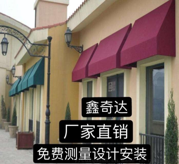 成都市新都区定做伸缩雨篷 帆布雨篷 户外遮阳棚146665315