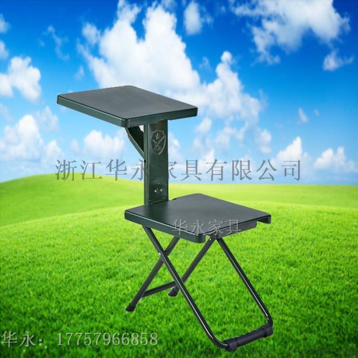 **多功能折叠椅便携式士兵两用学习折叠椅部队931419845