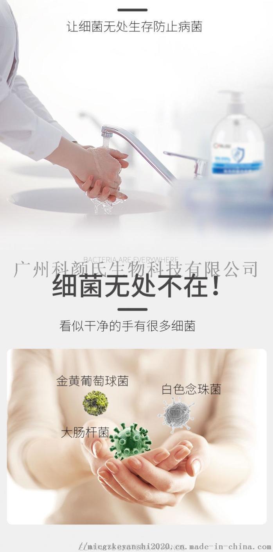 洗手液_04.jpg