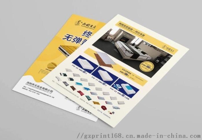 优惠折扣,开业宣传,活动宣传145229775