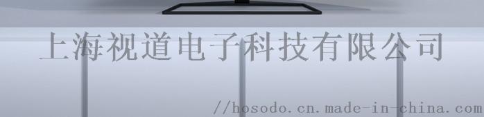 V212S-006-预置位功能_03.jpg