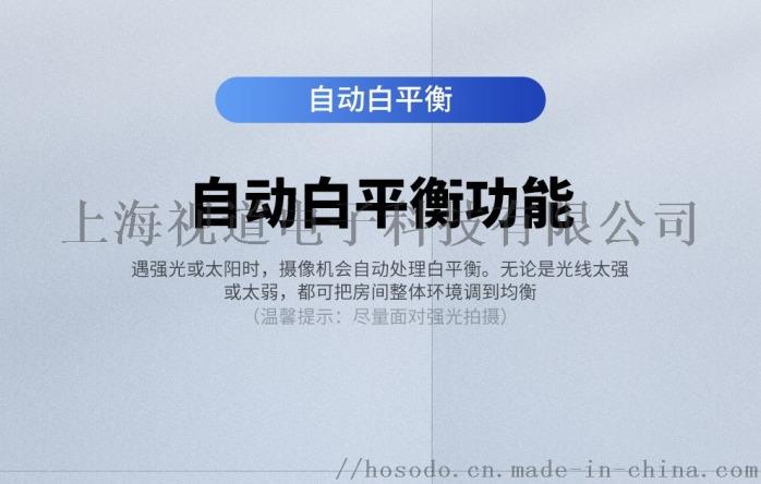 V212S-007-白平衡-B_01.jpg