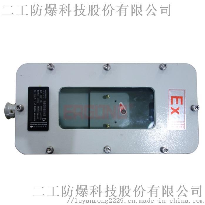 防爆红外对射探测器有效隔绝一切可燃气体混合物921939065