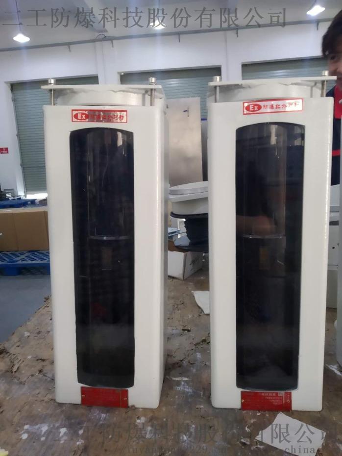 户外防雨管廊项目用红外探测器光栅防爆护罩生产厂家142572625