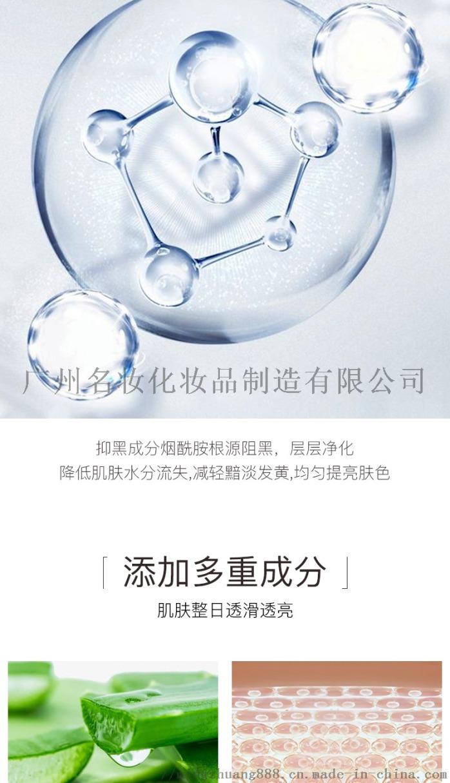 賦活嫩肌補水精萃面膜_03.jpg