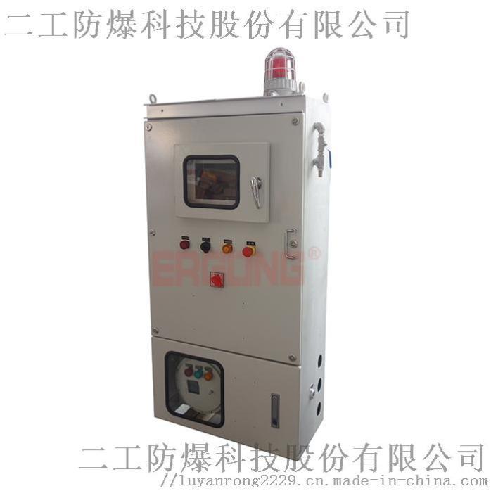 防爆防腐正压柜玻璃纤维材质930454975