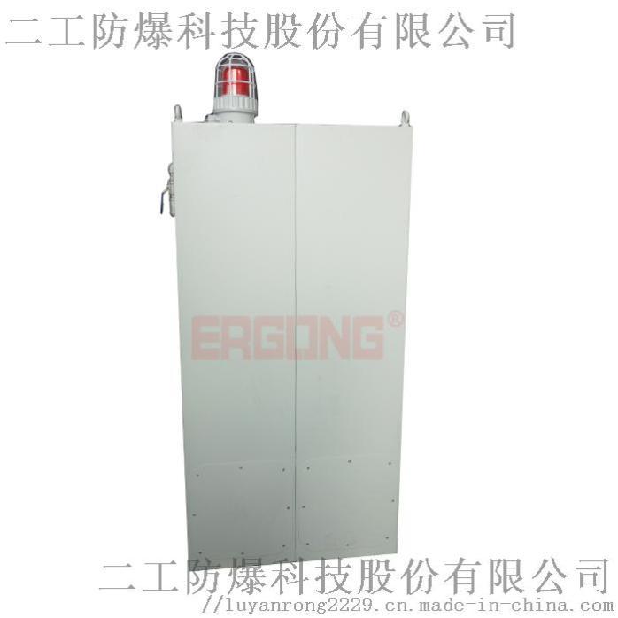 防爆防腐正压柜玻璃纤维材质930454995