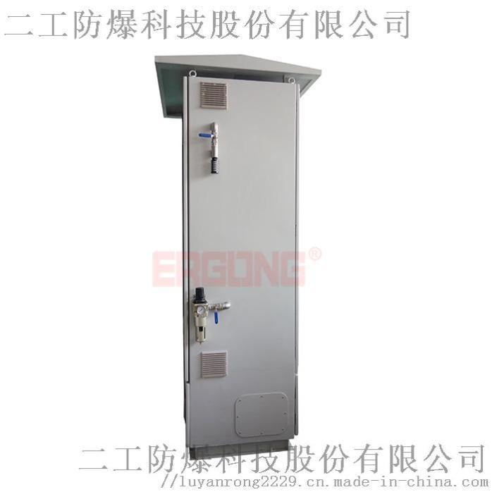 防爆防腐正压柜玻璃纤维材质930454955