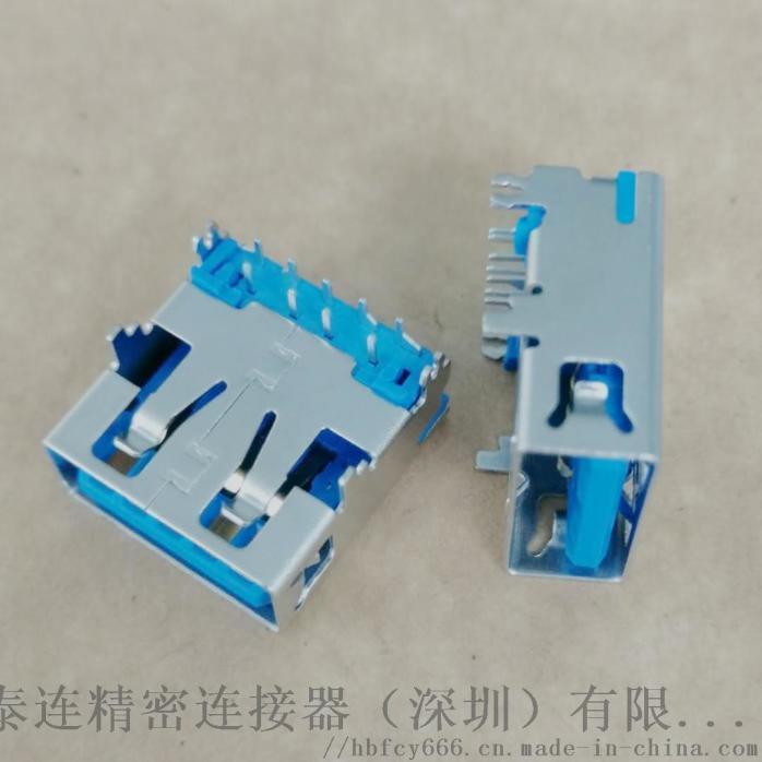USB 3.0板上型母座 9P 四脚插板 90度DIP 直边 蓝胶 铜壳 鱼叉脚(2).jpg