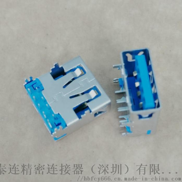 USB 3.0板上型母座 9P 四脚插板 90度DIP 直边 蓝胶 铜壳 鱼叉脚(3).jpg