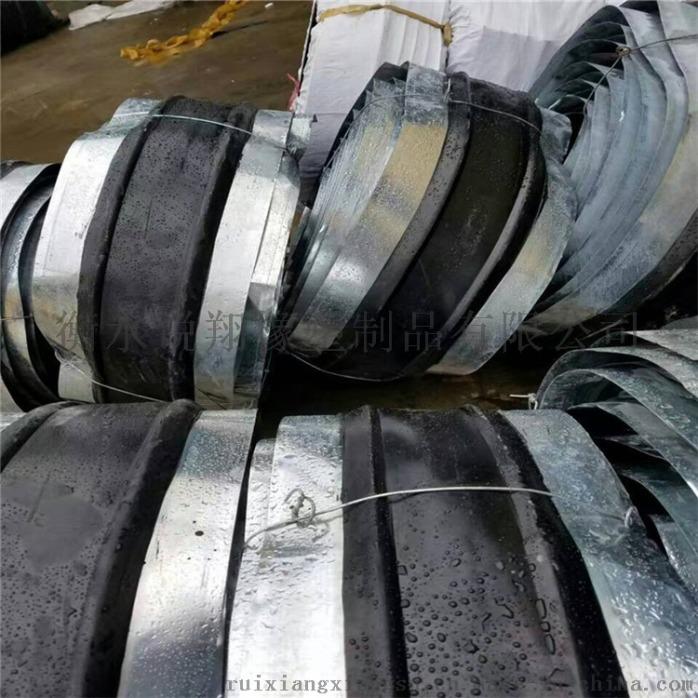 锐翔橡胶止水带350mm中埋式橡胶止水带937142315