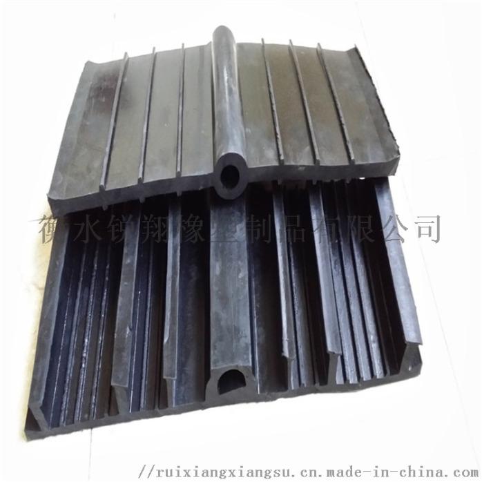锐翔橡胶止水带350mm中埋式橡胶止水带937142285