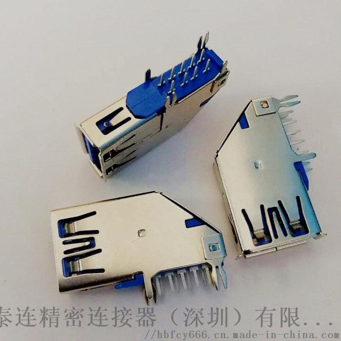 USB 3.0侧插母座 9PIN大电流过5A 90度侧插DIP 鱼叉脚 直边卷边 蓝色胶芯(2).jpg
