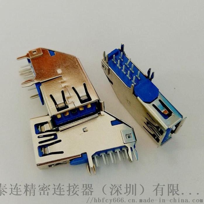 USB 3.0侧插母座 9PIN大电流过5A 90度侧插DIP 鱼叉脚 直边卷边 蓝色胶芯(4).jpg