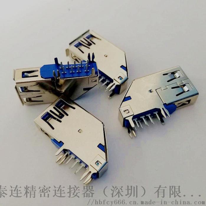USB 3.0侧插母座 9PIN大电流过5A 90度侧插DIP 鱼叉脚 直边卷边 蓝色胶芯(5).jpg