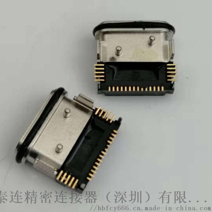 USB 3.1 TYPE-C 24PIN防水母座 四脚插板 SMT贴板式防水母座 带定位柱 5A-100V 6.5(1).jpg