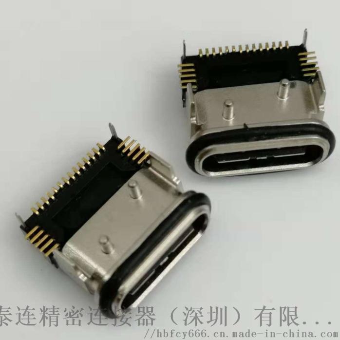 USB 3.1 TYPE-C 24PIN防水母座 四脚插板 SMT贴板式防水母座 带定位柱 5A-100V 6.5(2).jpg