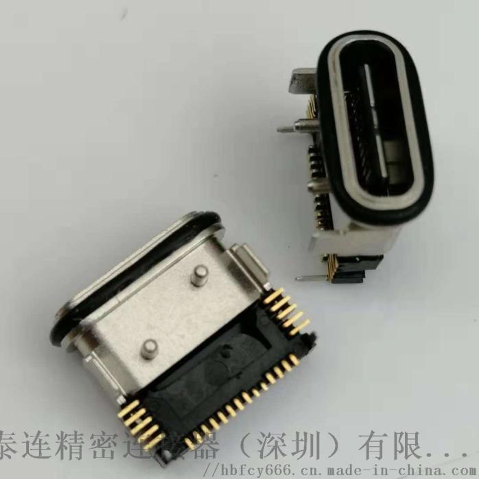 USB 3.1 TYPE-C 24PIN防水母座 四脚插板 SMT贴板式防水母座 带定位柱 5A-100V 6.5(3).jpg