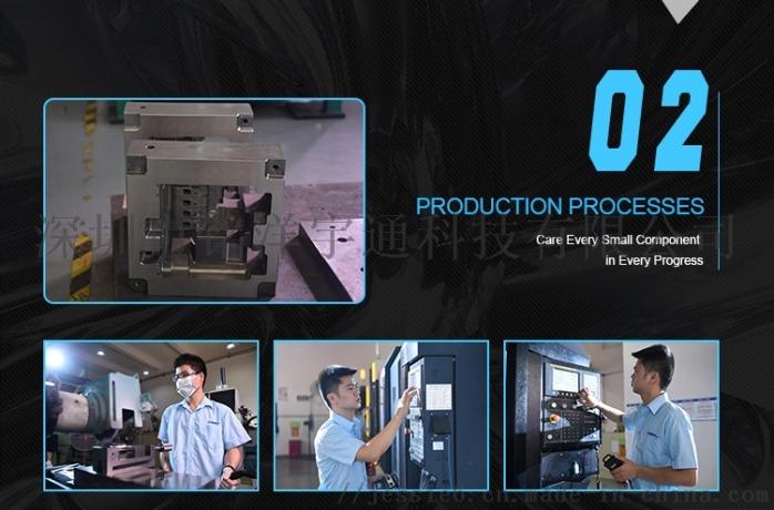 深圳铭洋宇通精密薄壁塑胶注塑模具设计制作加工厂商145598875
