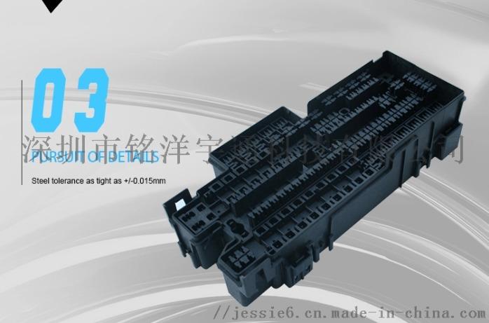 深圳铭洋宇通精密薄壁塑胶注塑模具设计制作加工厂商145599015