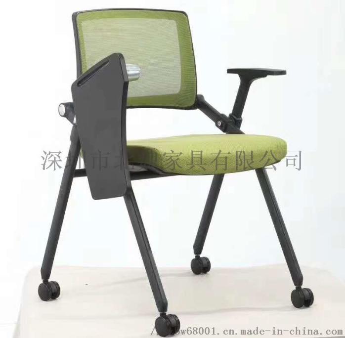 培训桌-培训椅-洽谈桌-培训桌椅(深圳北魏品牌)147649695