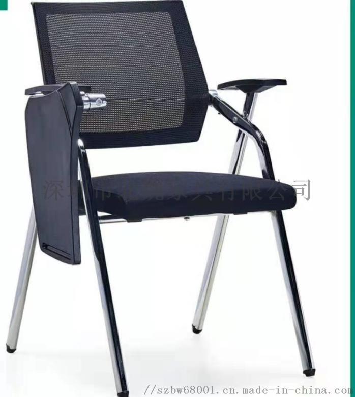 培训桌-培训椅-洽谈桌-培训桌椅(深圳北魏品牌)147649725