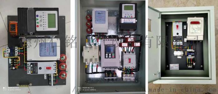 仁铭电气 水电双计控制器 射频ic卡控制器厂家937907525