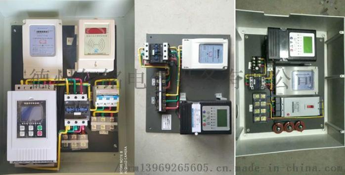 仁铭电气 水电双计控制器 射频ic卡控制器厂家937907485