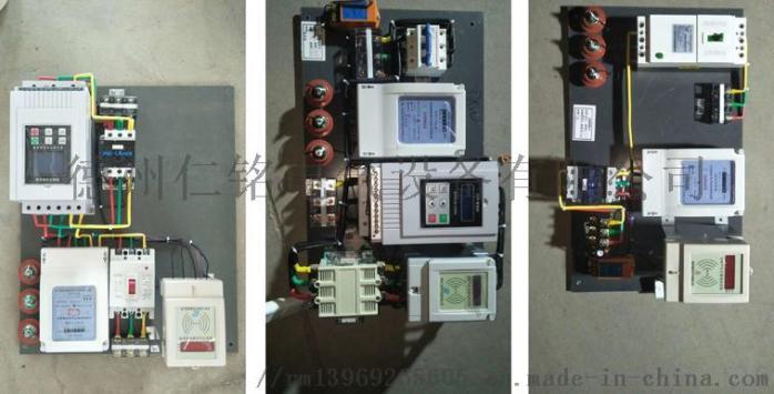 仁铭电气 水电双计控制器 射频ic卡控制器厂家937907505