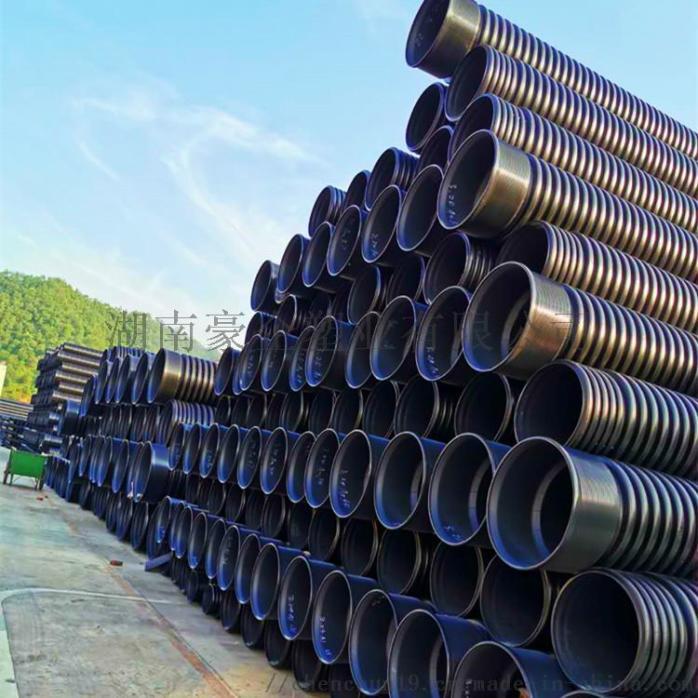 湖南HDPE双壁波纹管塑料管排污管dn500厂价930937045