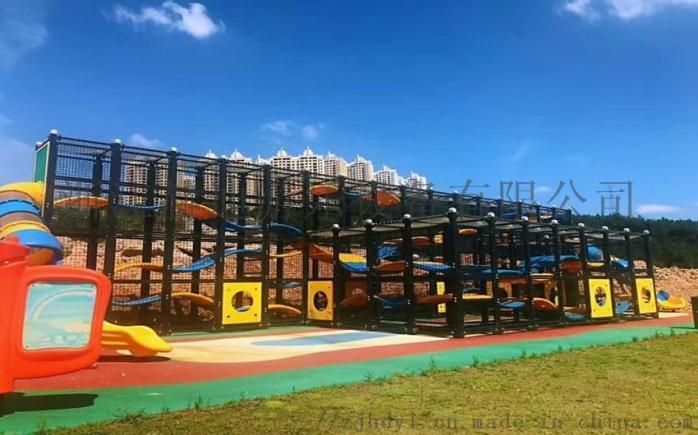 户外小区广场非标游乐设备 户外组合滑梯 幼儿园设施147896465