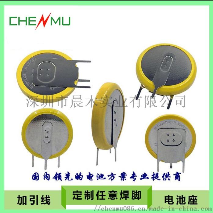 CR2330纽扣电池 3V扣式锂锰电池 cr2330焊脚电池938160655