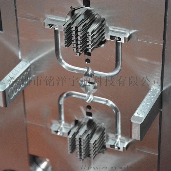 深圳铭洋宇通精密薄壁塑胶注塑模具设计制作加工厂商931676405