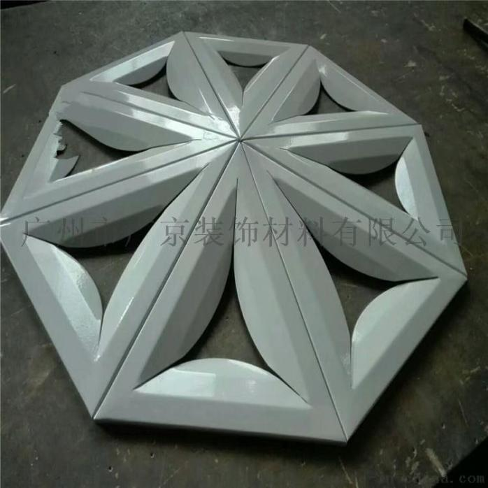 室内幕墙艺术镂空铝单板/可透光造型雕花铝单板939380015