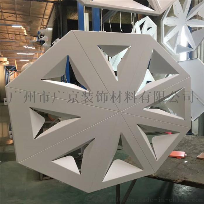 室内幕墙艺术镂空铝单板/可透光造型雕花铝单板939380025