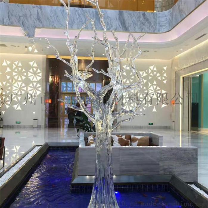 室内幕墙艺术镂空铝单板/可透光造型雕花铝单板939380005