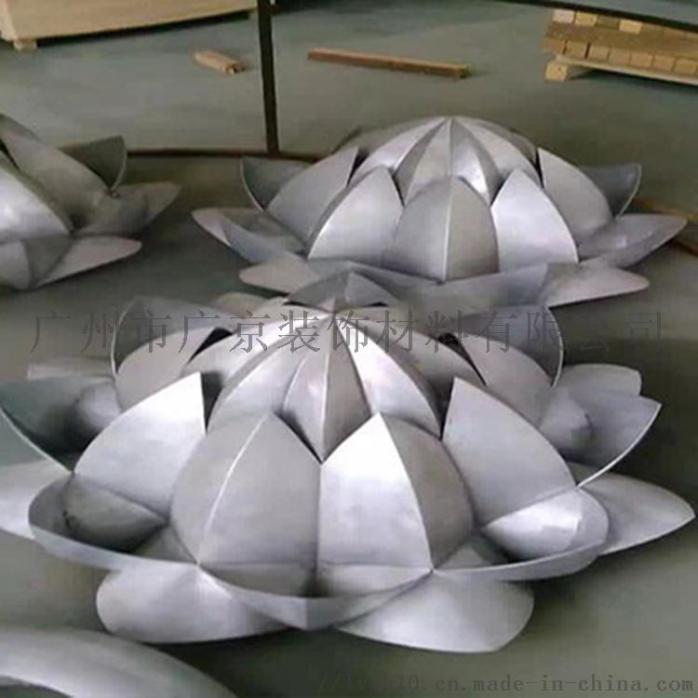 室内幕墙艺术镂空铝单板/可透光造型雕花铝单板939380045