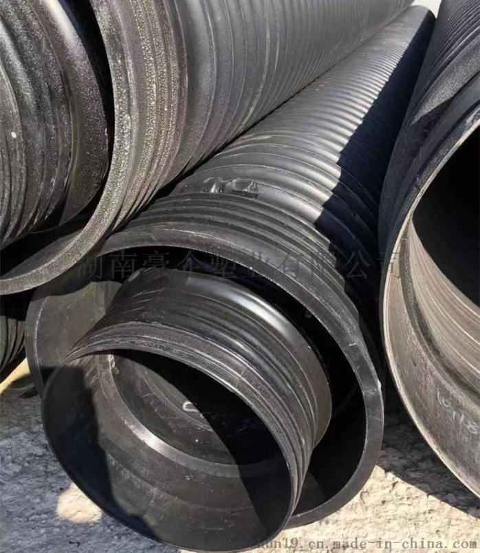 湖南长沙多肋管增强缠绕管dn500大量现货供应911088635