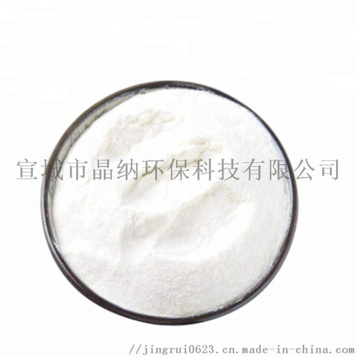 纳米氧化镁 **电池材料用148210345