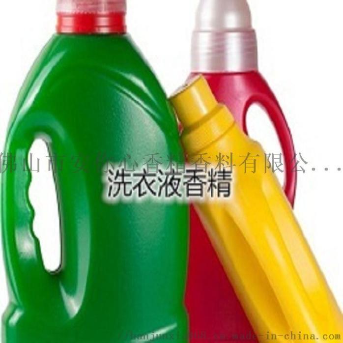 微胶囊玫瑰洗衣液香精939201775