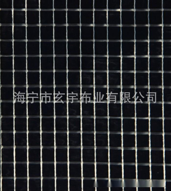DSC_0044_副本