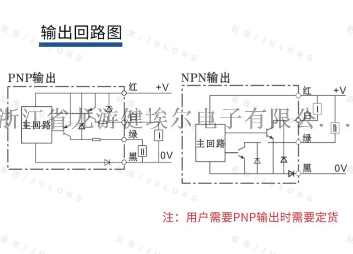 成品_看图王(1).png