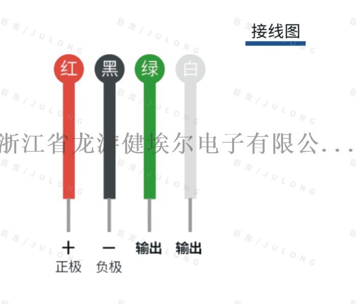 成品_看图王(3).png