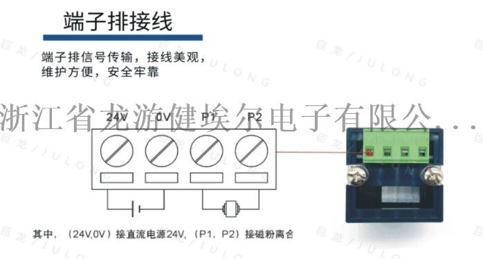 成品_看图王(2).png