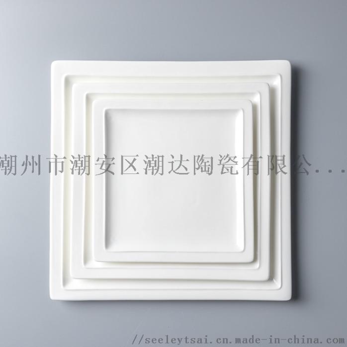 百川正方盘6625 无logo.jpg