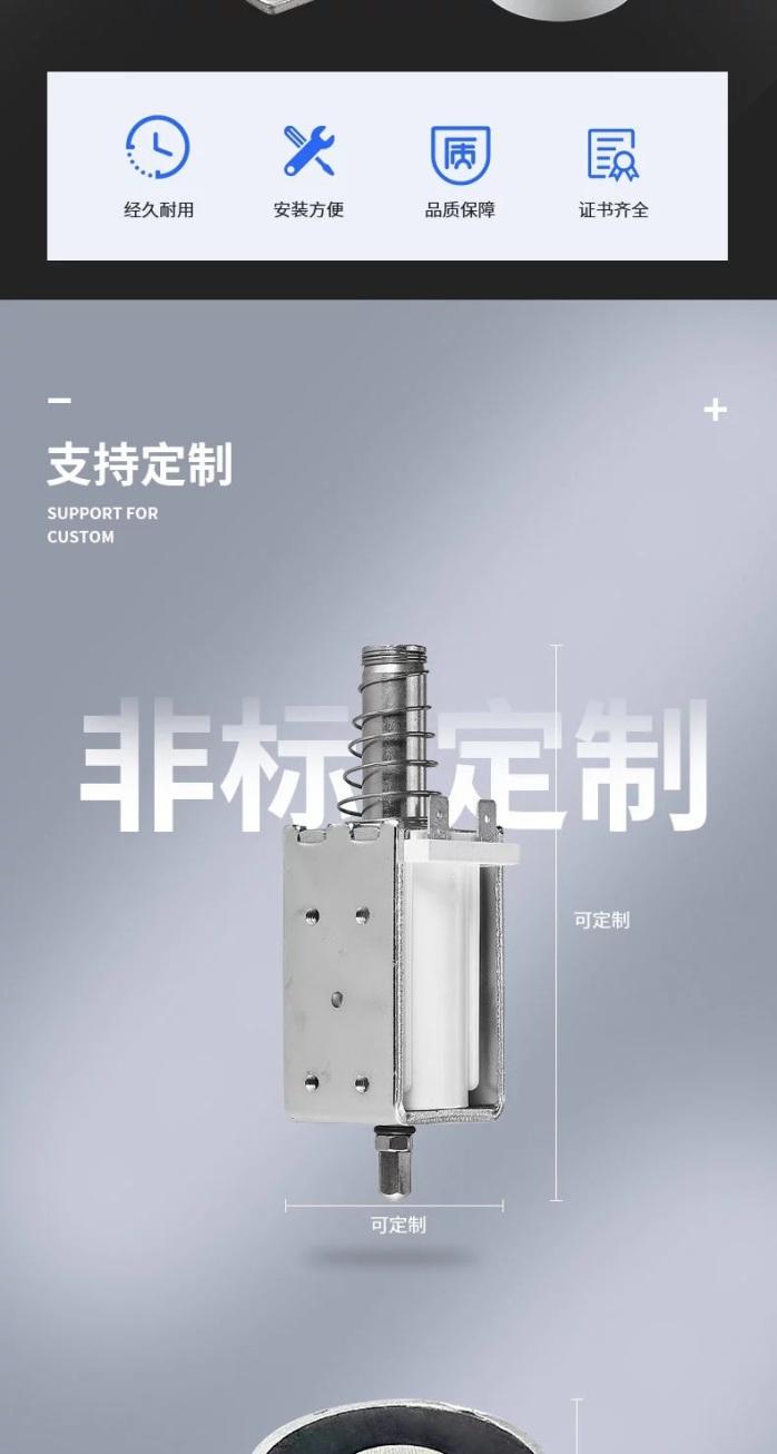 框架推拉式电磁铁 圆管电磁铁 小型直流电磁铁143184115