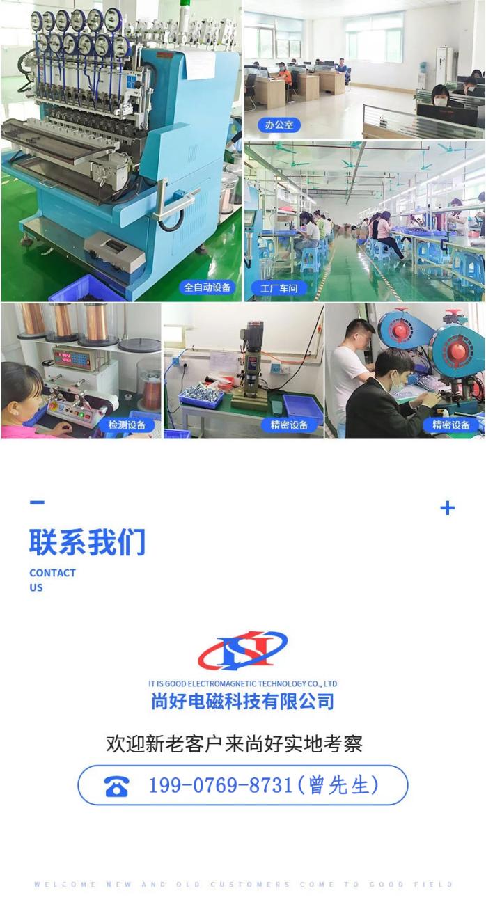 框架推拉式电磁铁 圆管电磁铁 小型直流电磁铁143184195