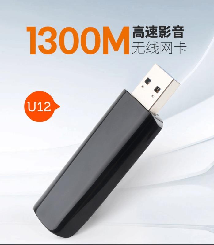 X-1200KR_Detail01.gif